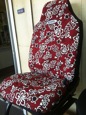 40 for 2 front hawaiian print universal seat covers. Black Bedroom Furniture Sets. Home Design Ideas