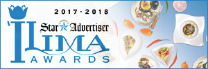 Ilima Awards 2017-2018
