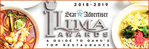 Ilima Awards 2018