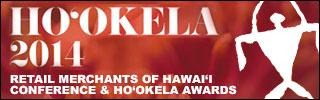 Ho'okela Awards