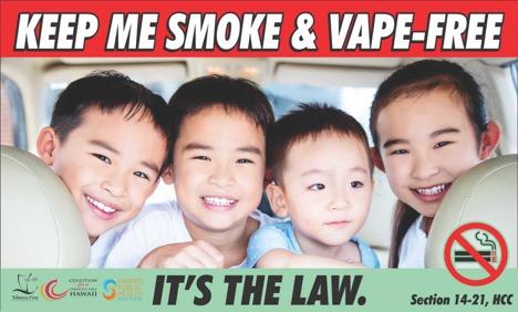 Hawai'i Tobacco Quitline
