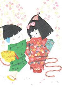 iidas - Children's Day